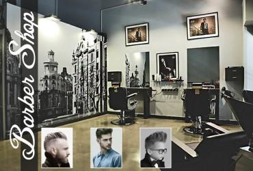 Zona Barber Shop